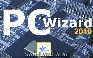 PC Wizard 2010.1.95 [Multi]