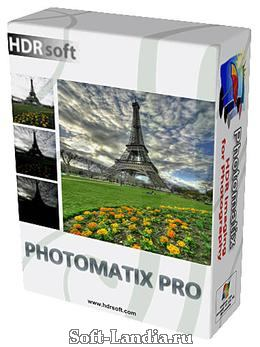 Photomatix Pro v4.2.5 Final + Portable