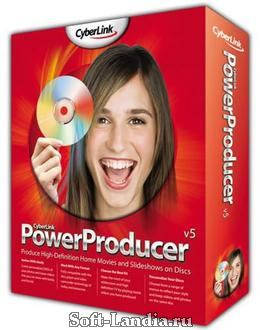 CyberLink PowerProducer 5.5.3.2325 ULTRA