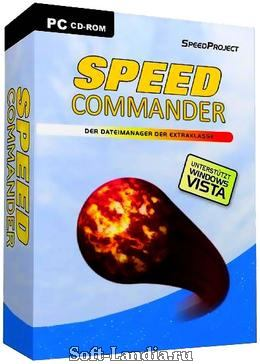 SpeedCommander v14.40 build 7000 Final + Portable