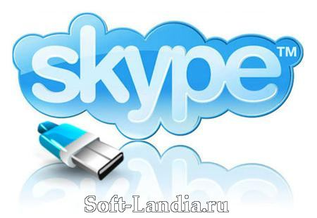 Skype 5.1.0.112 Final Portable