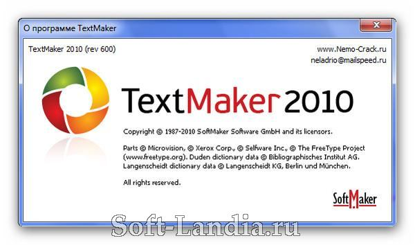 SoftMaker Office 2010.584 Portable