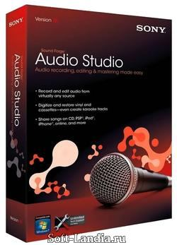 Sony - Sound Forge Audio Studio v10.0 Build 178 Final