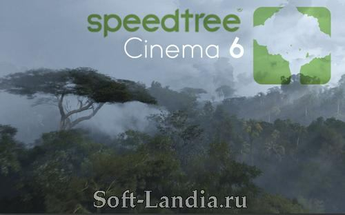 SpeedTree Cinema 6.2.2