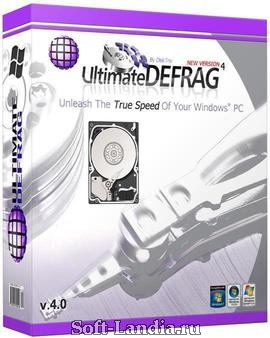UltimateDefrag 4.0.96.0
