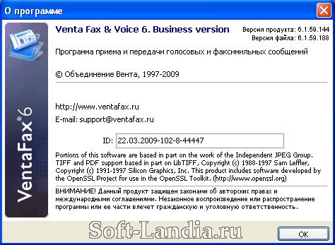 VentaFax & Voice Business v6.1.59.144 Russian (USB-версия)