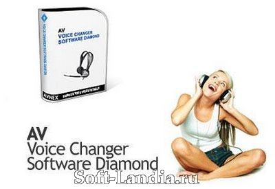 Voice Changer Software Diamond 6