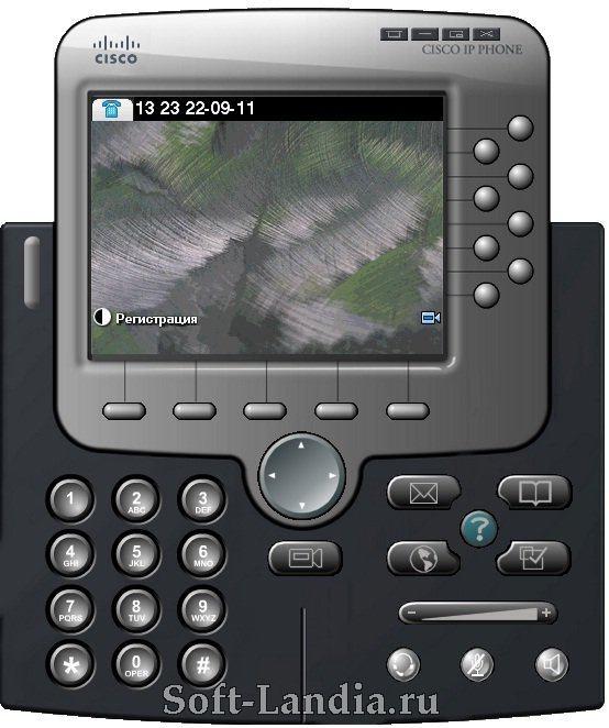 cisco ip communicator скачать бесплатно