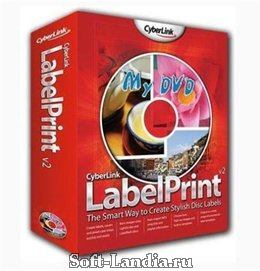 CyberLink LabelPrint 2
