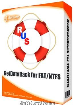 GetDataBack for NTFS & FAT