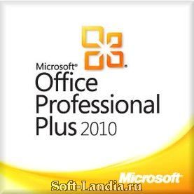 Microsoft Office 0010 VL Professional Plus
