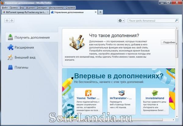 Mozilla Firefox 18 Final [2013, RUS] Portable