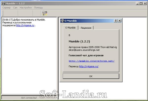 Mumble Portable RU