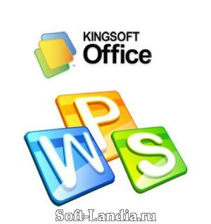 Kingsoft Office Suite Free 2012