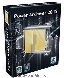 PowerArchiver 2012 Toolbox