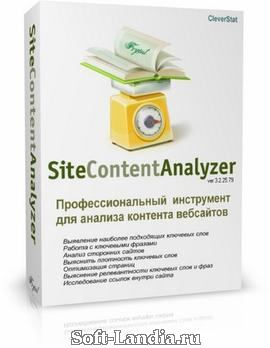 Site Content Analyzer