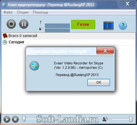 Video Recorder for Skype