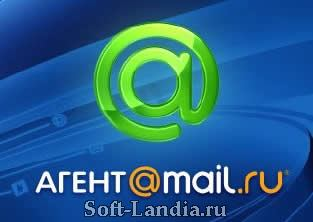 Mail Agent 5.6 Portable