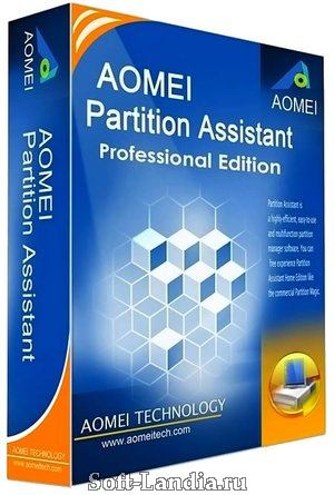 AOMEI Partition Assistant Pro