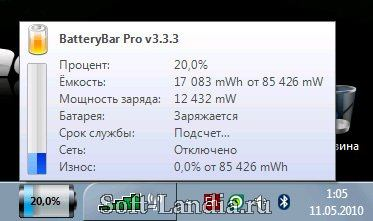 Battery Bar Pro 3