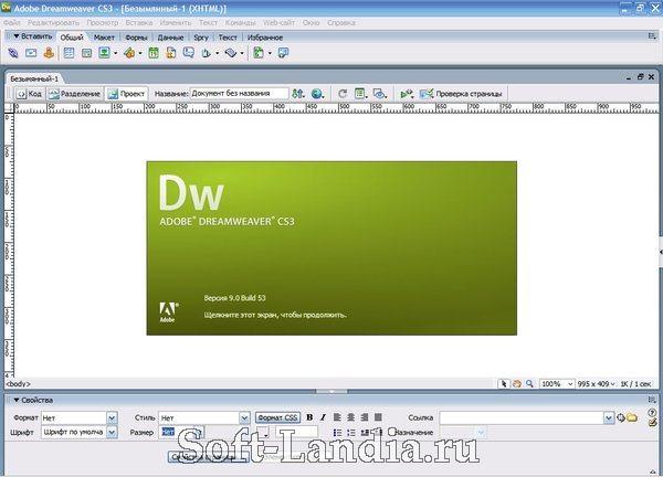 macromedia dreamweaver serial number download