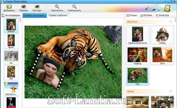 Funny Photo Maker