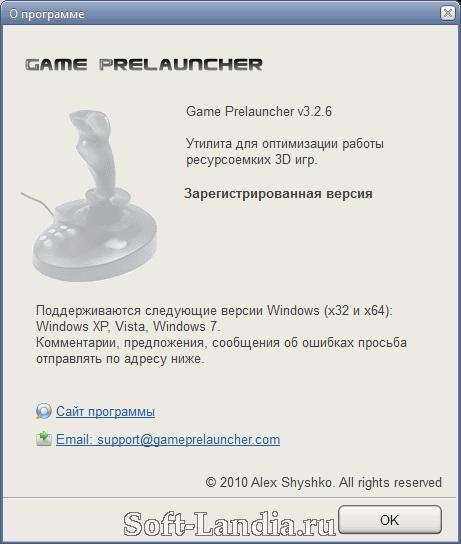 Gaming скачать программу