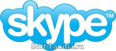 Skype 6.2.0.106 Final Portable