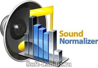 Sound Normalizer 3