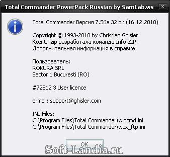 Total Commander 7.56a PowerPack 2011