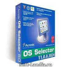 Acronis OS Selector