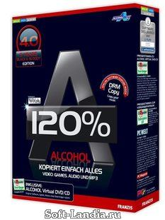 Alcohol 120% Black Edition 4