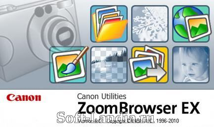 Canon ZoomBrowser EX 6