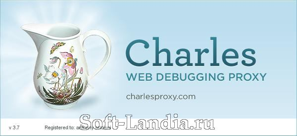 Charles Web Debugging Proxy