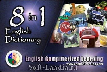 8 in 1 English Dictionary