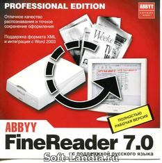 ABBYY FineReader 7