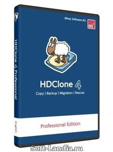 HDClone Professional Edition