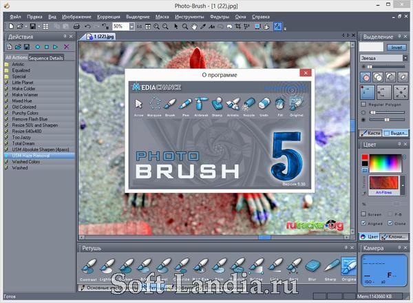 Photo Brush