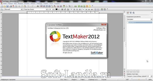 SoftMaker Office Professional 2012