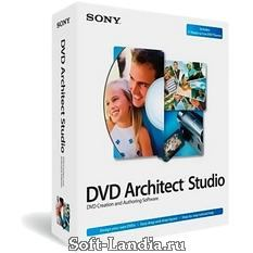 Sony DVD Architect 5