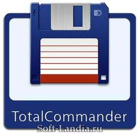 Total Commander 8.01 LitePack | PowerPack 2013