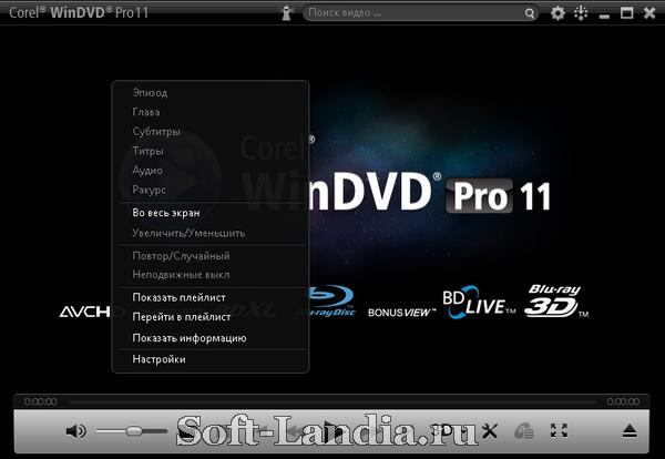 Corel WinDVD