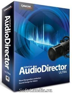 CyberLink AudioDirector Ultra 3