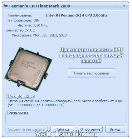 Feeman CPU Float Mark 2009