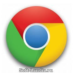 Google Chrome Portable 27 + Extensions