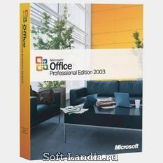 Microsoft Office Professional Edition 2003 [ENG]