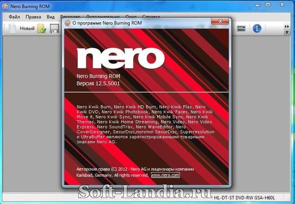 Nero Burning ROM 12 Portable