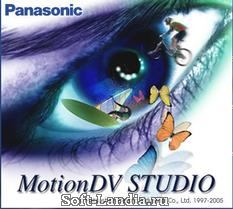 Panasonic MotionDV STUDIO 6