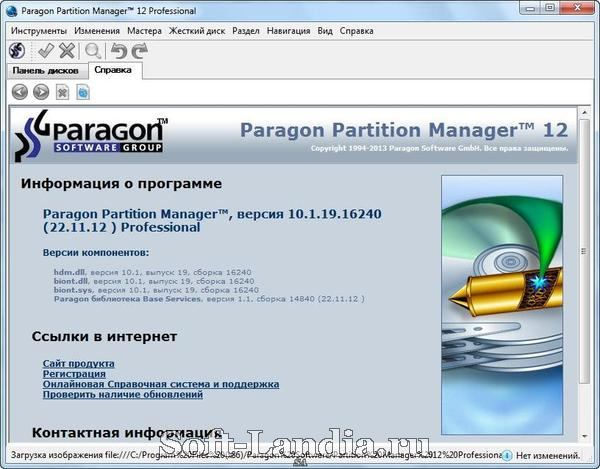 Paragon Partition Manager 12 Professional