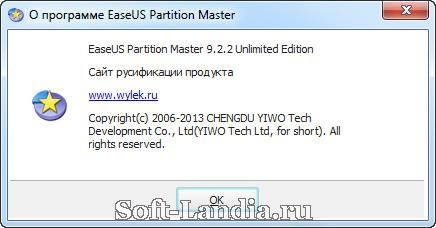 EASEUS Partition Master v9.2.2